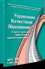 Журнал № 1 за 2012 год
