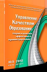 Журнал № 5 за 2012 год