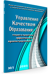 Журнал № 1 за 2006 год