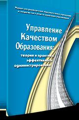 Журнал № 6 за 2009 год